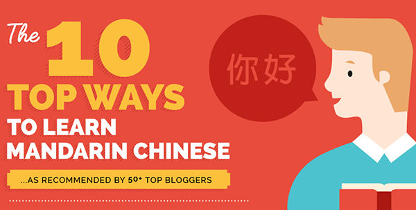 What's the best way to learn Chinese?