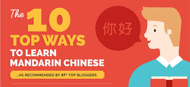 10 Ways To Learn Mandarin Chinese